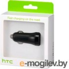 HTC Fast Car Charger 10W (CC C600)