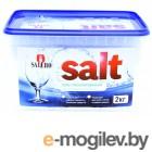 Соль гранулированная 2 кг.