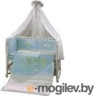 Комплект в кроватку Perina Венеция В3-02.4 (Лапушки голубой)