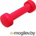 Гантель No Brand 1,5kg (красный)