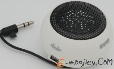 Mystery MSP-110 white