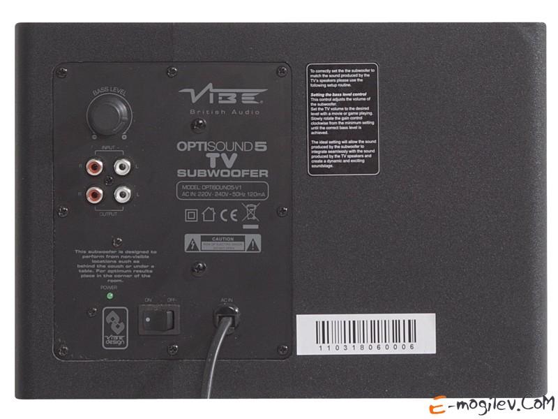 Vibe BASSBOX5-V1 black