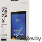 Защитная пленка для экрана Vipo для Sony Tablet Z3 прозрачный
