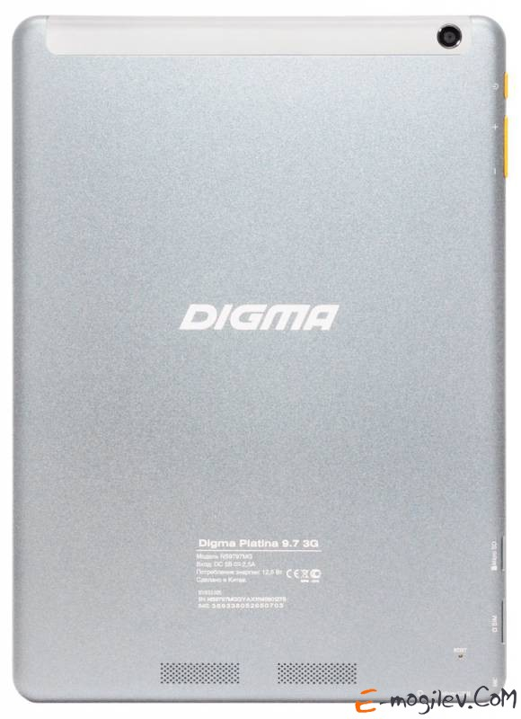 Digma Platina 9.7 3G MTK8392 White/Silver