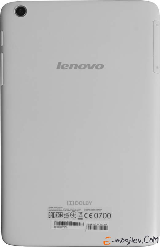 Lenovo Tab A8-50 (A5500-H) White