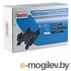 Подставка Buro BU-CS3BL черный ширина системного блока 16,5 см - 26,5 см, масса системного блока до 20 кг, материал - пластик, на колёсах