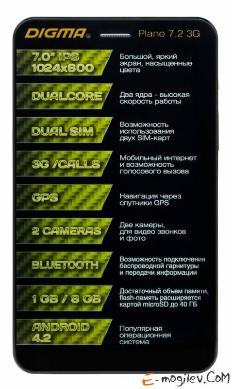 """Digma Plane 7.2 3G MTK8312 (1.3) 2C/RAM1Gb/ROM8Gb 7"""" IPS 1024x600/3G/WiFi/BT/2Mpix/0.3Mpix/GPS/Android 4.2/Dark Blue/Touch/microSD 32Gb/minUSB"""