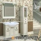 Зеркало для ванной Акватон Жерона 85 (1A158702GEM40)