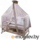 Комплект в кроватку Perina Венеция В3-01.2 (Три друга)