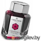 Флакон с чернилами Carandache CHROMATICS Divine Pink (8011.080) чернила: розовый (50мл)