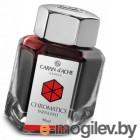 Флакон с чернилами Carandache CHROMATICS Infrared (8011.070) чернила: красный (50мл)