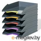 Durable 7705-57 VARICOLOR 5шт с цветными вставками серый 34х26,5х35см пластик