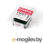 STARFIX (SMP-29299-250) 3,5х32мм для монтажа ГКЛ к дереву (250шт) пласт.конт.