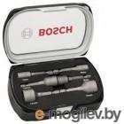 Набор оснастки Bosch 2.608.551.079