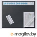 Настольное покрытие Durable (720401) 65х52см черный