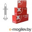 Дюбель-гвоздь для монтажного пистолета 4.5х50 мм (1 кг в кор.) (STARFIX)