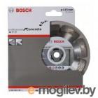Алмазный диск по бетону Bosch ProfEco (угловые шлифмашины)