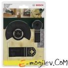Набор оснастки для мультитулов Bosch 2607017323