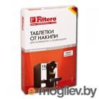 Таблетки от накипи д/кофемашин Filtero арт.602