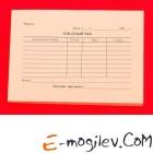Товарный чек А6/100 листов/уп