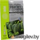 Cactus (CS-GA413020) A4, 20 листов, 130 г/м2 бумага глянцевая самоклеящаяся