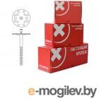 STARFIX для теплоизоляции 10х160 мм с металлич. гвоздем (100 шт в кор.)