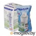 Аквафор B100-5 с бактерицидной добавкой