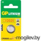 Батарейка GP CR2025-BC1 CR2025