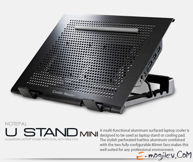 Cooler Master NotePal U Stand Mini