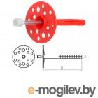 STARFIX для теплоизоляции 10х110 мм с металлич. гвоздем (100 шт в коробе)