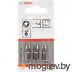 Bosch Extra-Hart Насадка-бита  PH2 XH 25mm 3шт