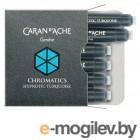 Картридж Carandache CHROMATICS Hypnotic Turquoise (8021.191) для перьевых ручек (упак.:6шт)