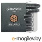 Картридж Carandache CHROMATICS Organic Brown (8021.049) для перьевых ручек (упак.:6шт)