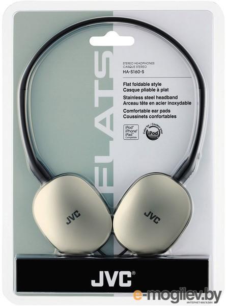 JVC HA-S160-W White