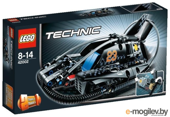 LEGO Technic 42002 Транспорт на воздушной подушке