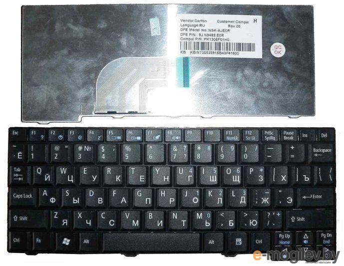 Клавиатура для ноутбука Acer A150X, ZG5, One D250 Series черная