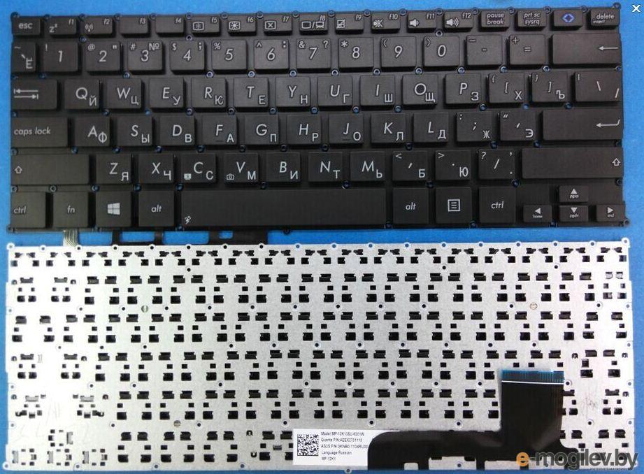 Клавиатура для ноутбука Asus X201, X202 черная без рамки