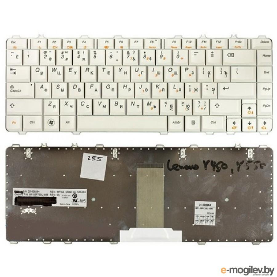 Клавиатура для ноутбука Lenovo Y450, Y550, B460 белая