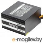 Блок питания для компьютера Chieftec Smart GPS-500A8 500W