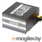 Блок питания Chieftec Smart GPS-650A8