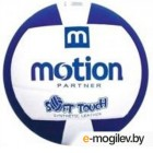 Motion Partner MP0508