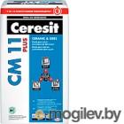 Ceresit CM 11 Plus (25кг)