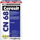Самонивелирующийся пол Ceresit CN 68 (25кг)