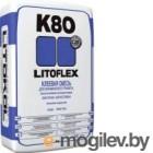 Litokol Litoflex K80 (25кг)
