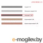 Litokol Litochrom 3-15 C.40 (25кг, антрацит)