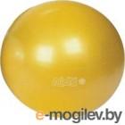 Gymnic Plus 95.42 (желтый)