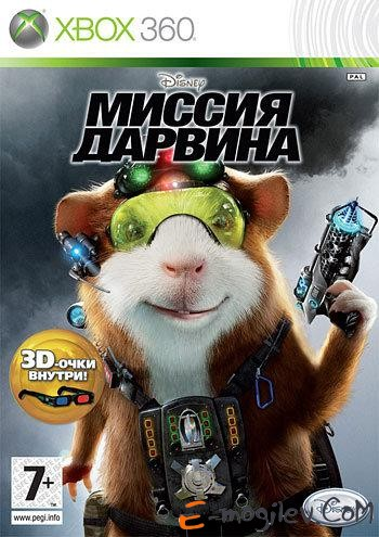 XBOX360 Disney. Миссия Дарвина
