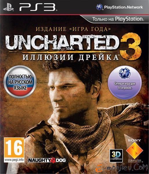 "Sony PlayStation 3 Uncharted 3. Иллюзии Дрейка. Издание ""Игра Года"" rus"