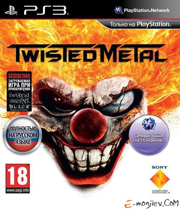 Sony PlayStation 3 Скрежет металла rus (30663)