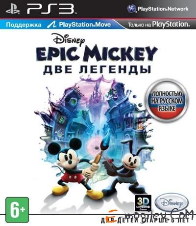 Epic Mickey: Две легенды (PS3)